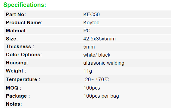 kec50-spec.png